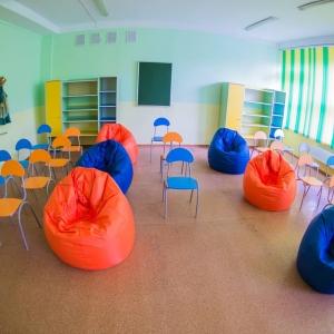 Новая украинская школа: обставляем зону обучения