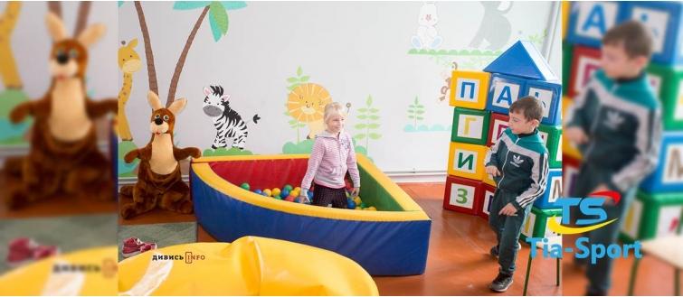 В Николаеве открыли новенький инклюзивного-ресурсный центр