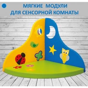 Сенсорная комната: типы и виды сенсорных комнат релаксации для детей и взрослых