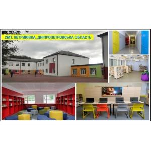 Новая украинская школа - НУШ