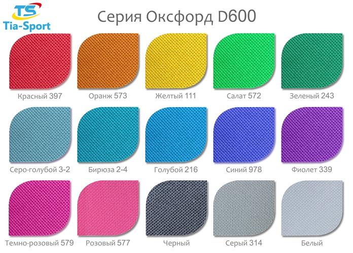 Цветовая гамма ткани Оксфорд